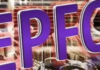 EPFO Claim status online Check