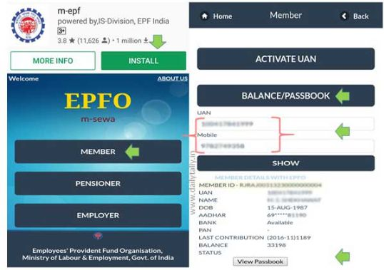 Check epf balance via mobile app