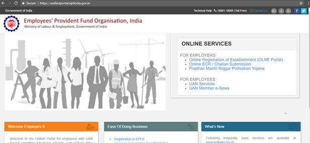 UAN employer portal login