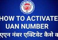 EPFO UAN activation